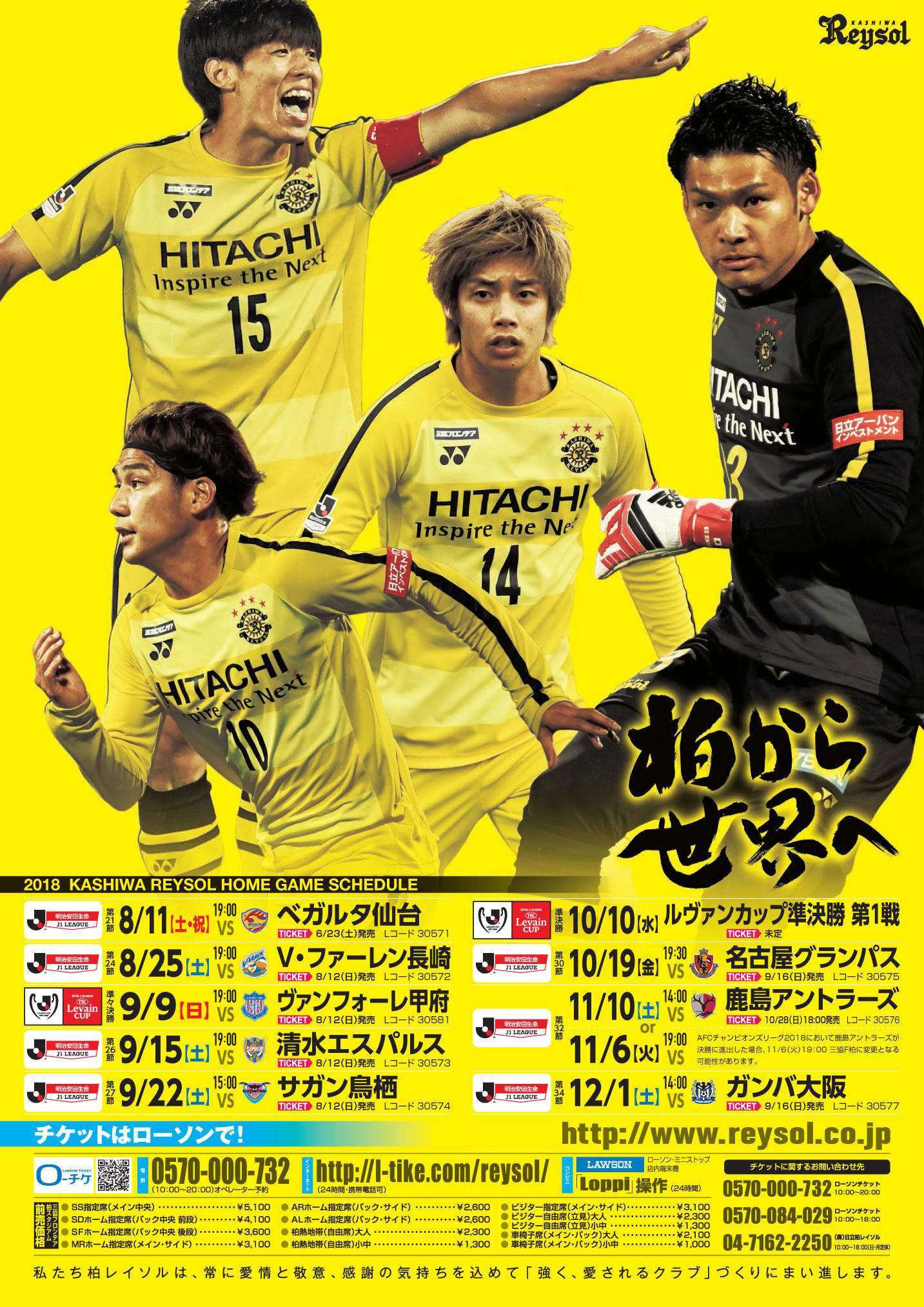 180803_yellow.jpg
