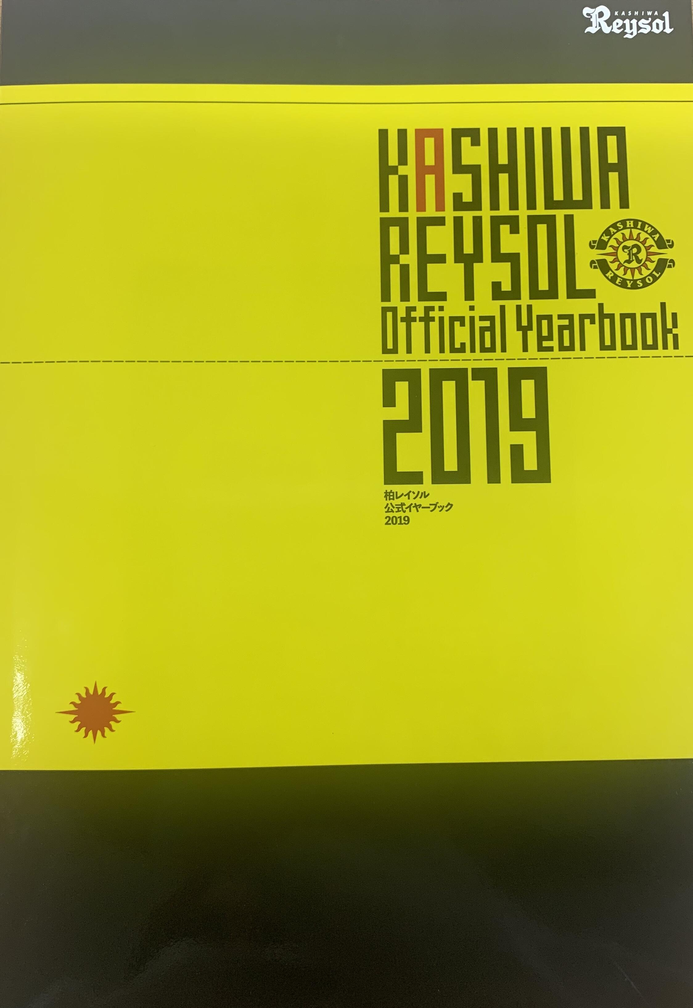 2019_yearbook.jpg