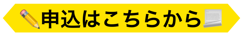 moushikomi.png