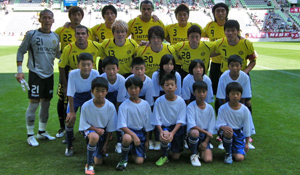 第90回天皇杯全日本サッカー選手...
