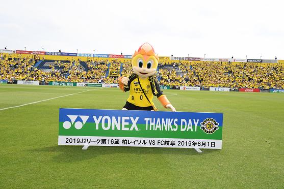 0412_yonex1.png