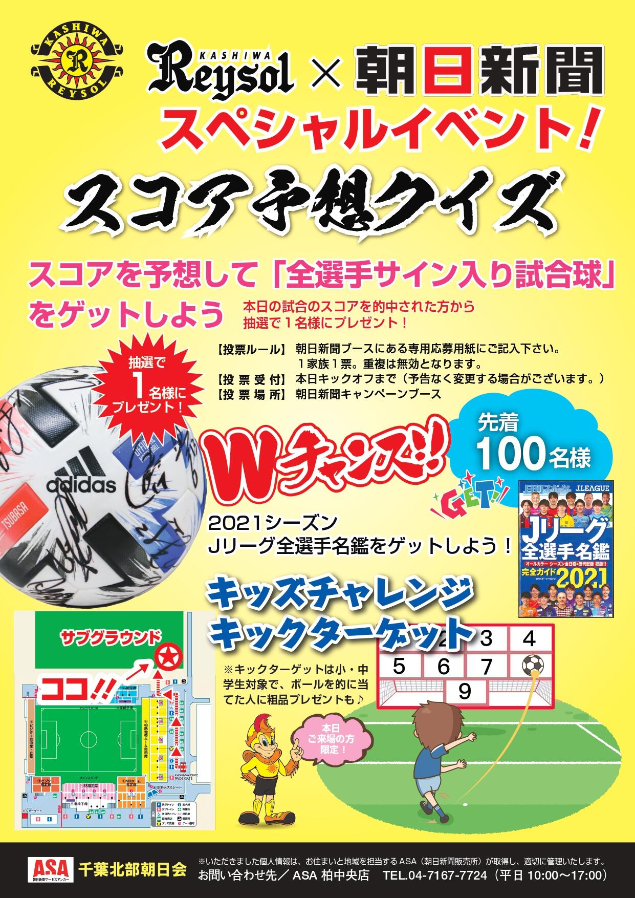 0515_asahinp_page-0001.jpg