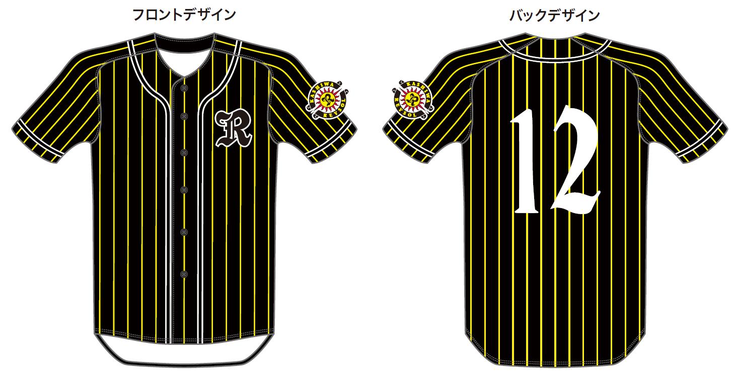 0529baseballshirt.png