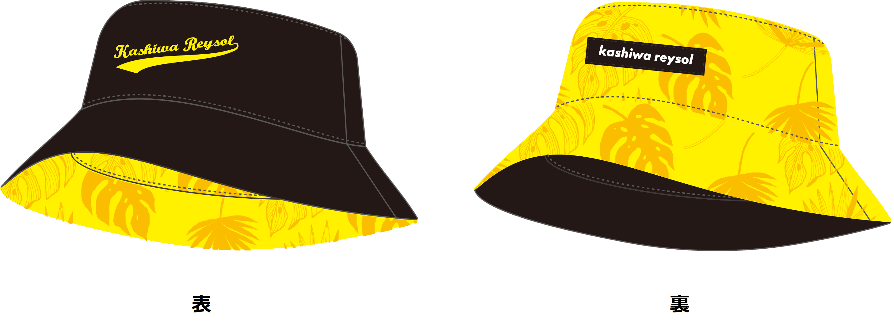 0627hat.png