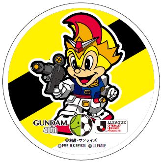 0725_gundam_clipmagnet.png