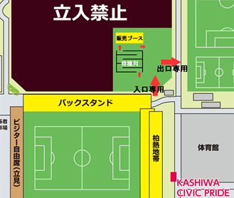0829eventmap.png
