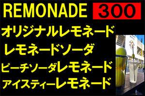 180914_food_labo_lemon.jpg