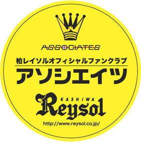 181105_kanshasai_assoc.jpg