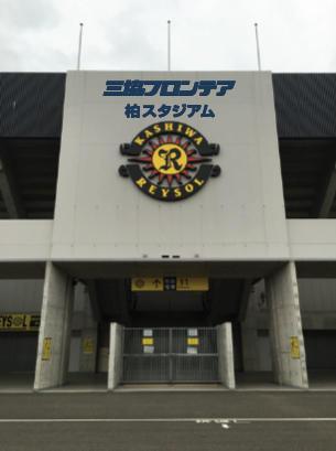18sankyof-stadium.jpg