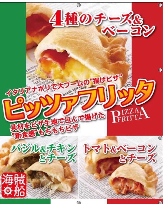 190228_food_pizza.JPG