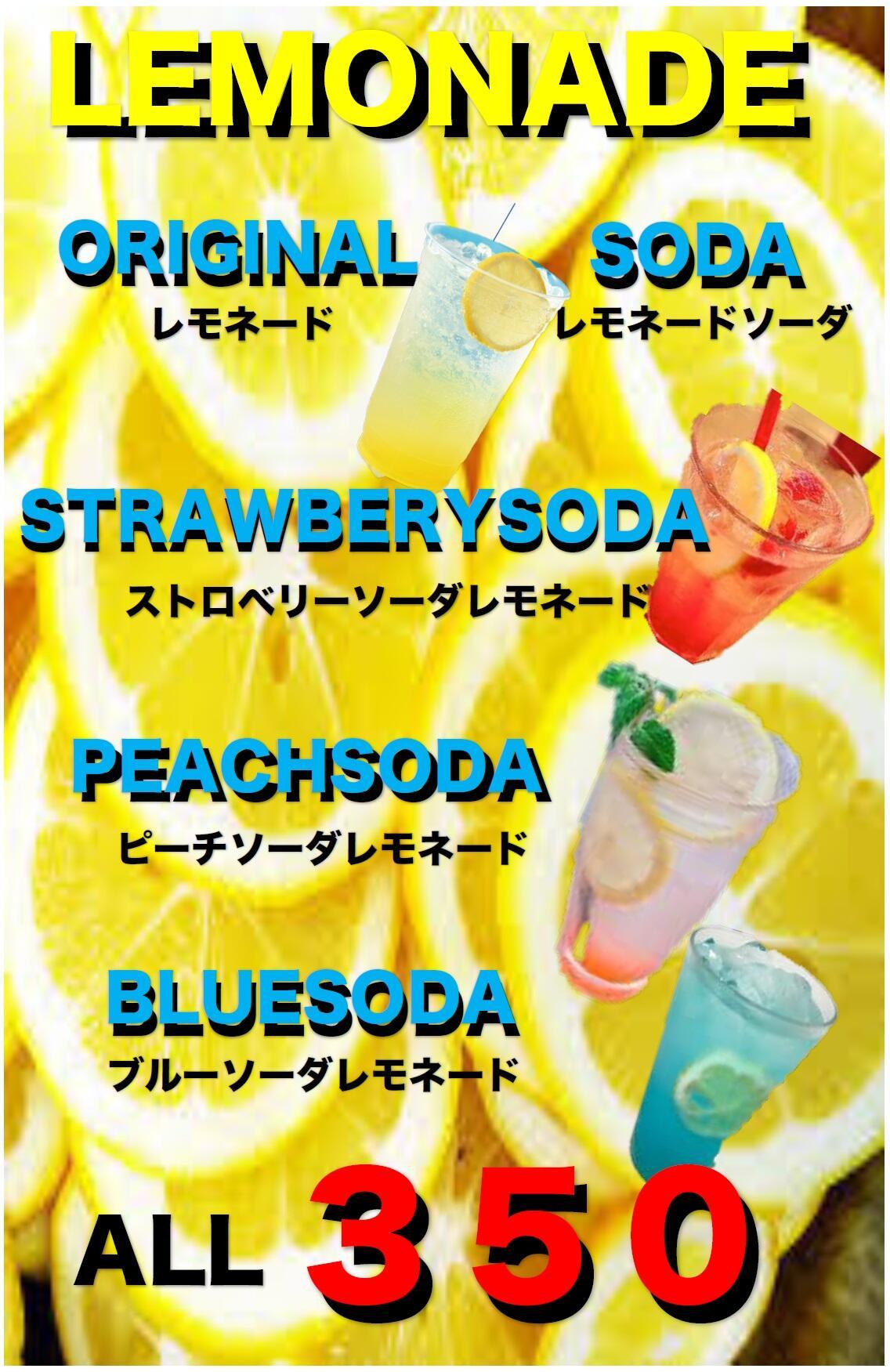 190720_lemonade1.jpg