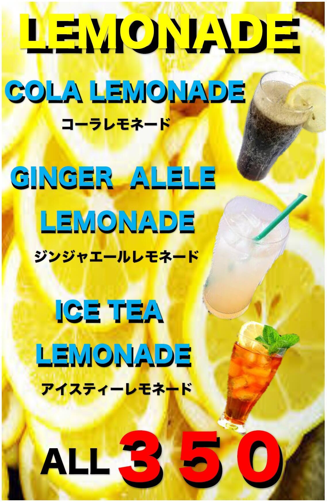 190720_lemonade2.jpg