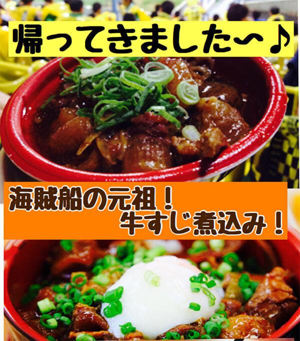 191027_food_kaizoku_nikomi.jpg