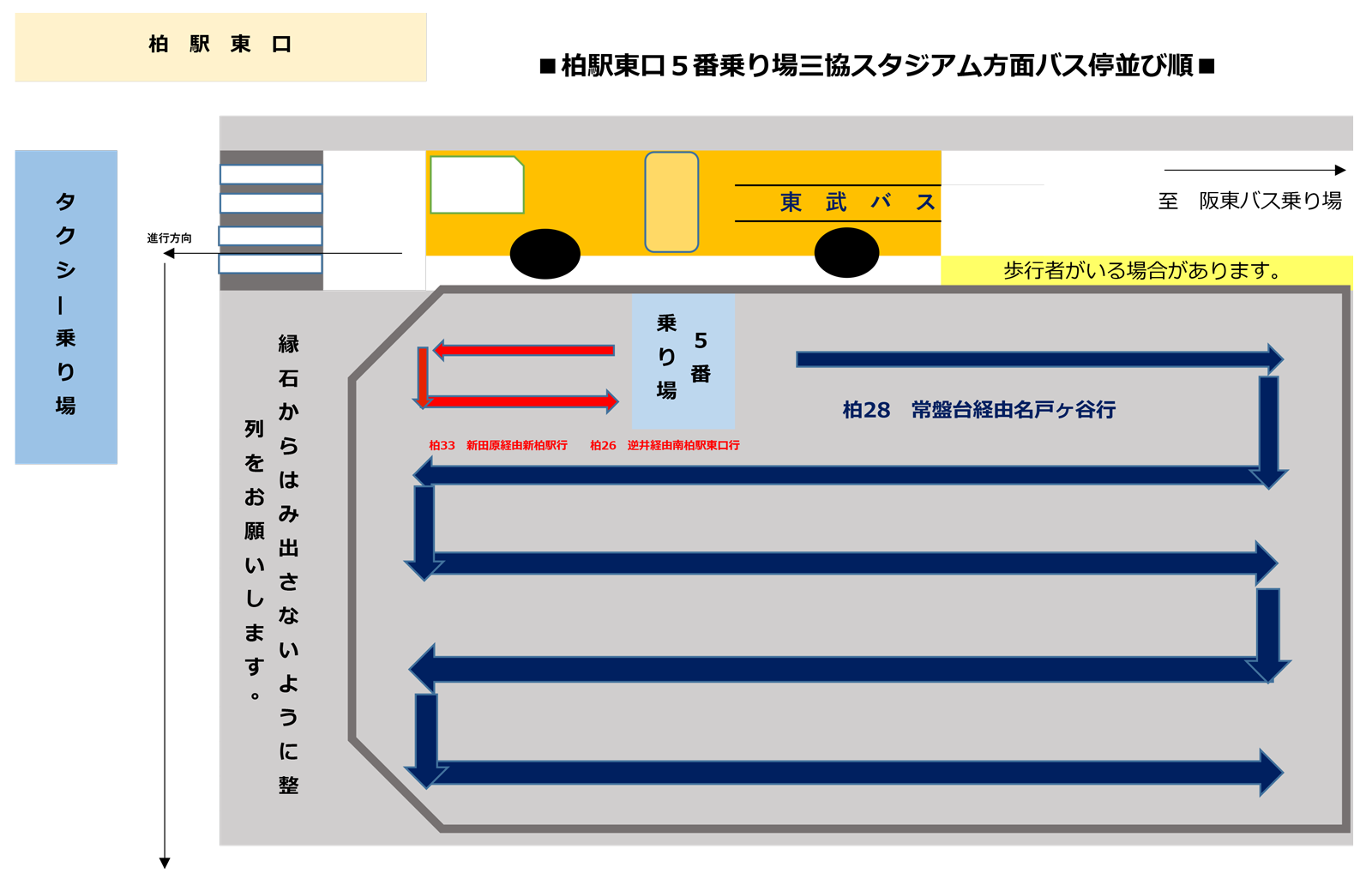 200220_bus.png