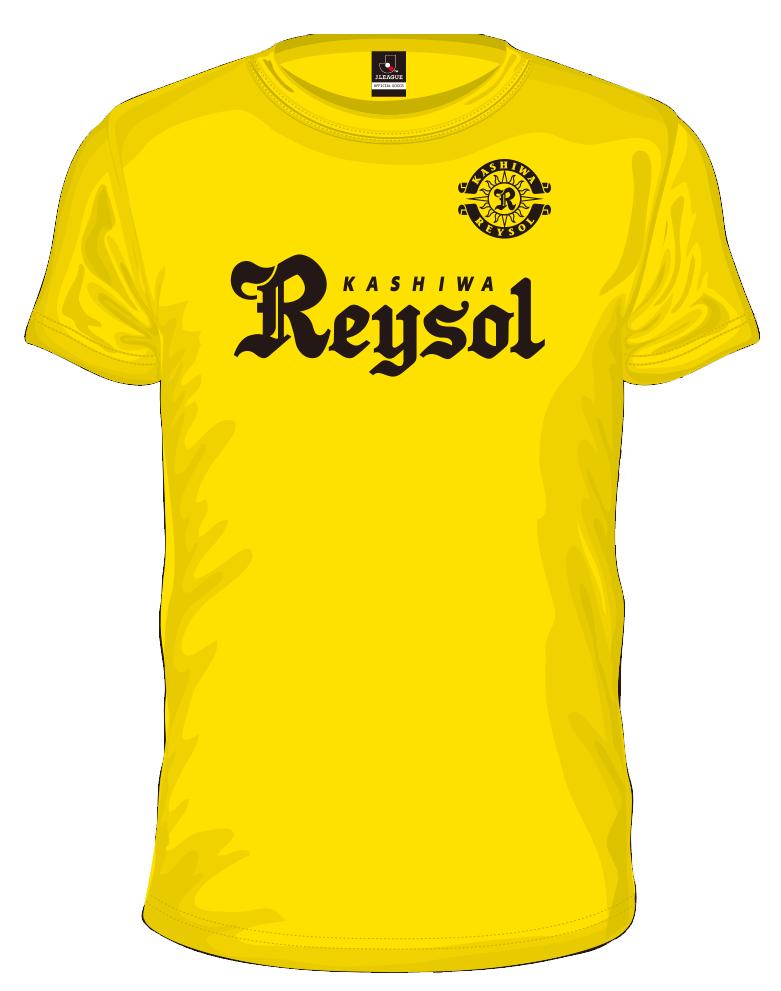 200811_Tshirts.png