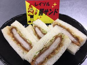 2019food_12_nikkyo-katsusando.jpg