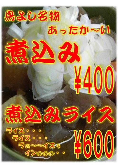 2019food_1_nikomirice.jpg