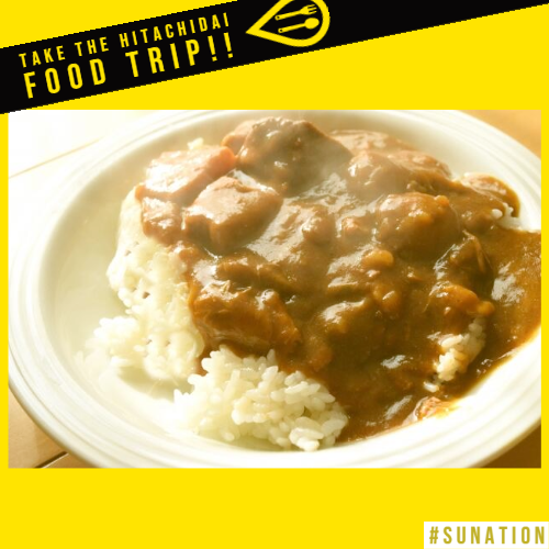 2020food_17_curry.png