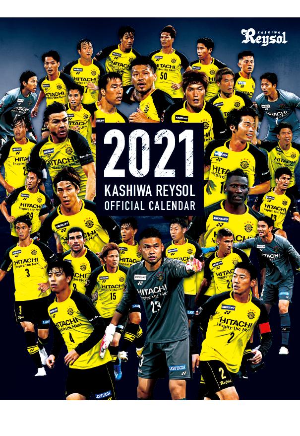2021_kabekake1.png