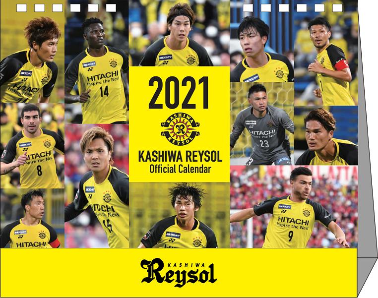 2021_takujo1.png