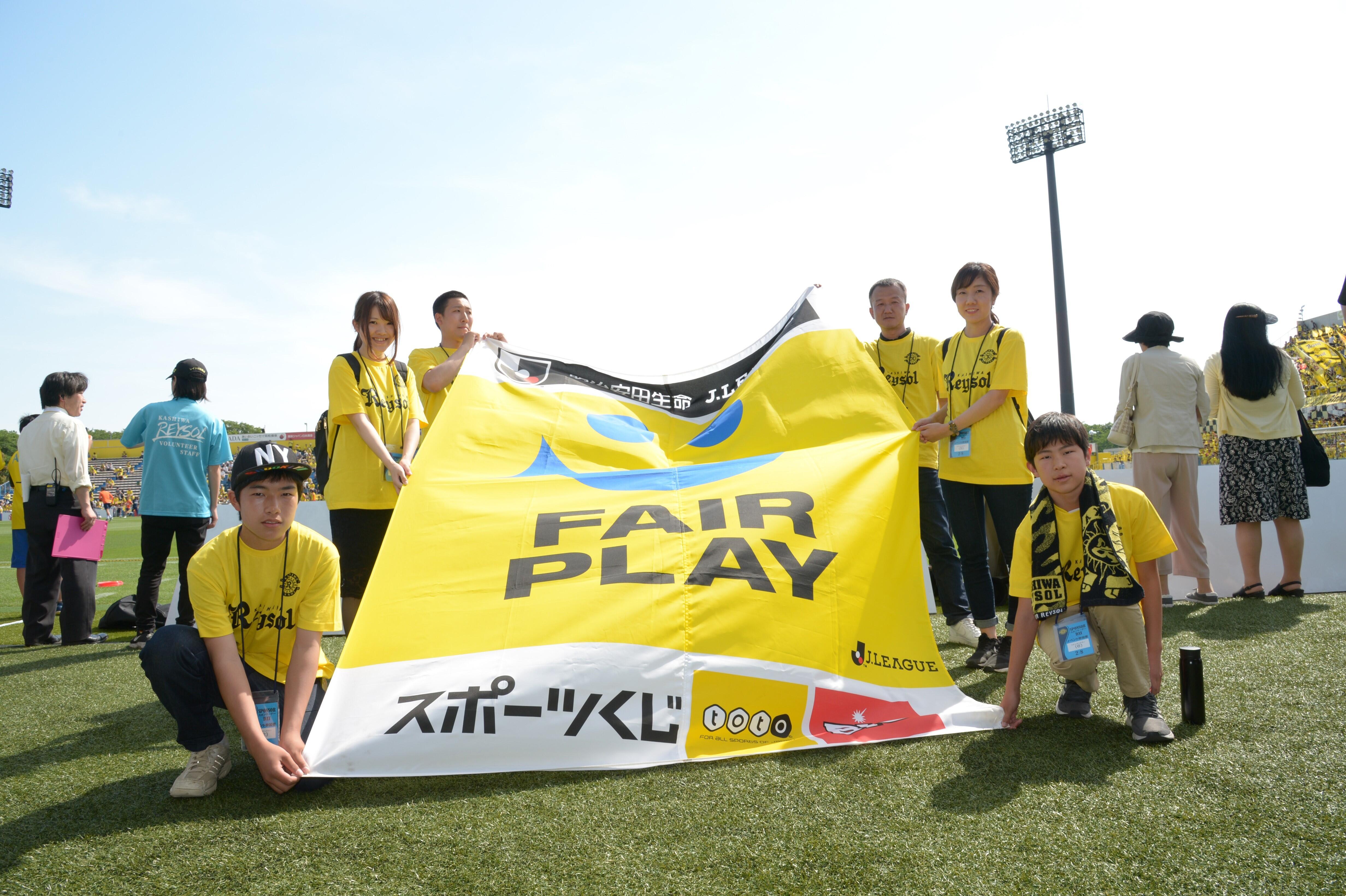 210411_fairplayflag.jpg