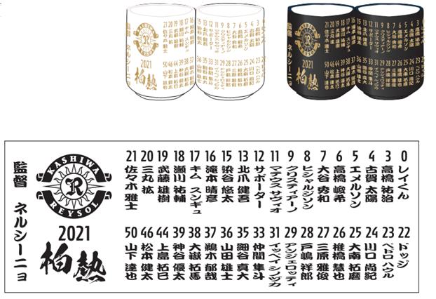 210916_yunomiN.png