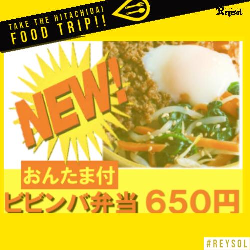 FOOD yoko (22).png