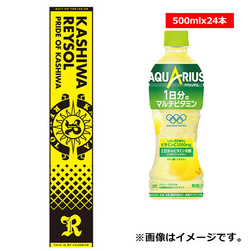 5000aq(towel).jpg
