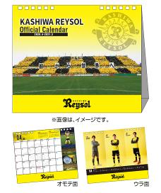 calendar_takujo.png