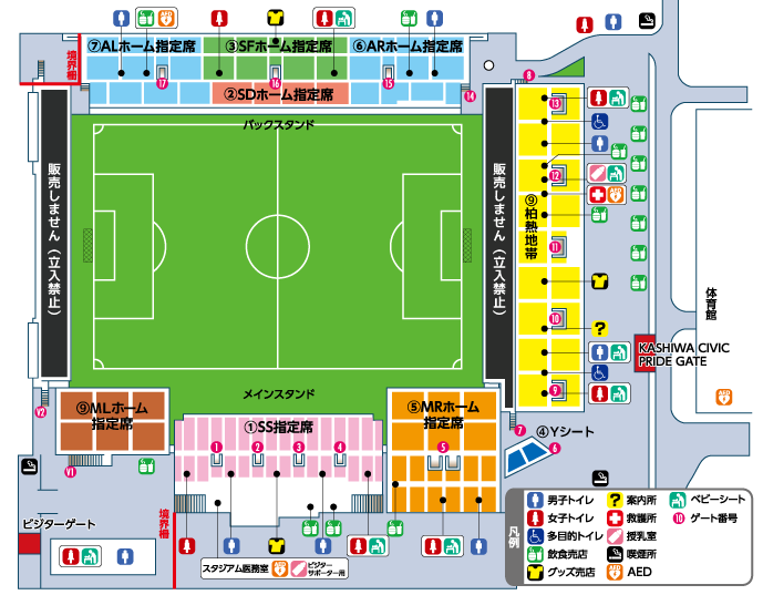 hitachidai_map2020_ticketC.png