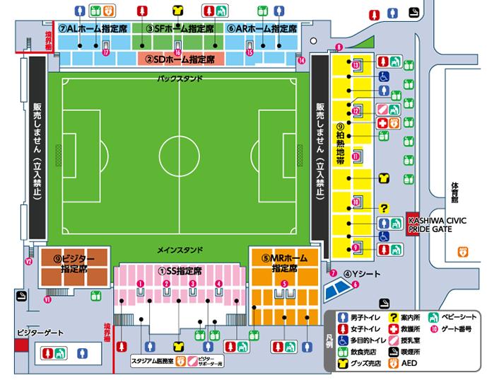 hitachidai_map2020_ticketC_VL.png