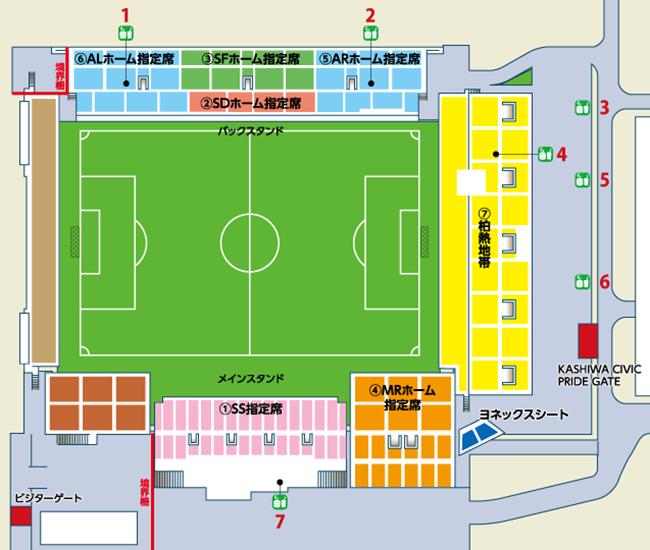 hitachidai_map2021_foodC_210505.png