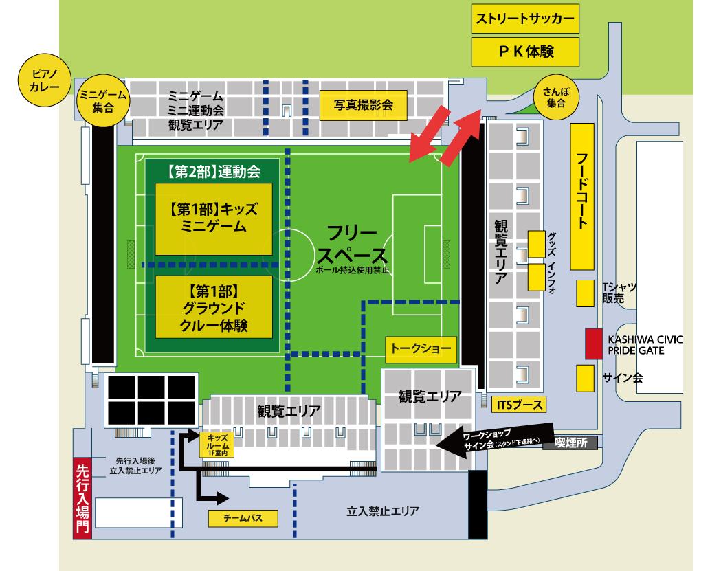 hitachidai_map_201907_fan.png