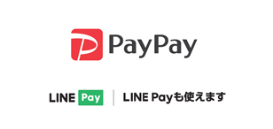 paypay_LINEpay.png