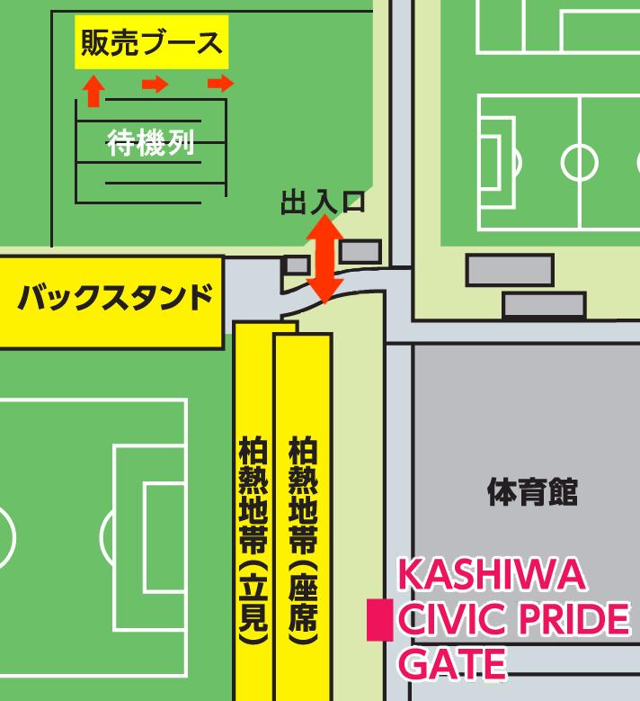 yonexT_map.png