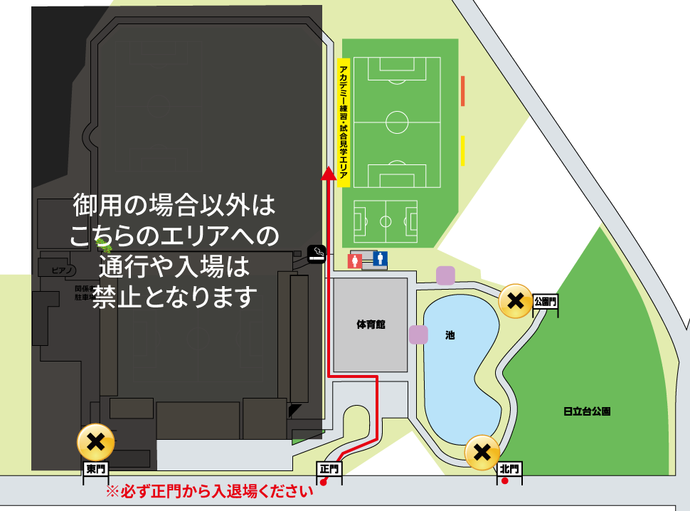 hitachidai_map_2020_academyTR.png