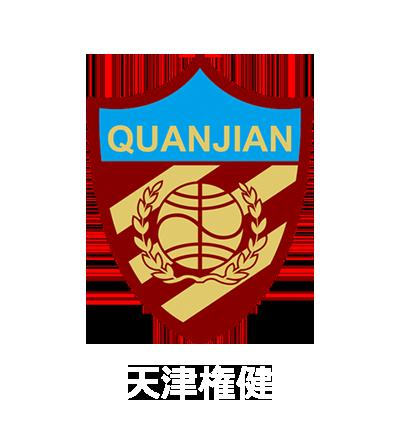 AFCチャンピオンズリーグ2018 グ...